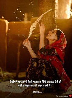 gorygul - 0 results for quotes Good Girl Quotes, Cute Quotes For Life, Love Song Quotes, Good Thoughts Quotes, I Love You Quotes, Romantic Love Quotes, Gurbani Quotes, Motivational Picture Quotes, Girly Quotes