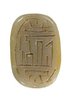 Seal with Inscription | South Arabian, 6th-5th century BC | Pierced lengthwise…