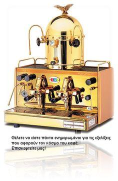 Επαγγελματικές μηχανές εσπρέσσο - εσπρεσσομηχανές espresso