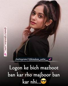Crazy Quotes, Sad Love Quotes, Girly Quotes, Motivational Quotes In Hindi, Hindi Quotes, Positive Quotes, Cute Relationship Quotes, Cute Relationships, Ego Quotes
