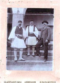 Greek Traditional Dress, Old Greek, Royal Guard, Old Photographs, Folk Costume, Folklore, Greece, Embroidery, Greek Costumes