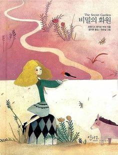 The Secret Garden Korean Book Hard Cover Illustration Korea Fairy Tale Illustrated Hard Cover