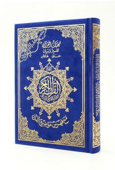 Tajweed Quran Velvet Edition