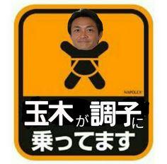 メディアツイート: Narumi_Shou【光学迷彩】(@Blue_Swat_F)さん | Twitter