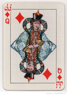 Iranian Playing Cards--Specially manufactured Playing Cards for the Iranian monopoly by Thos. De La Rue & CO Ltd. London. Designed by V. Romanowski de Boncza. Circa 1930s.