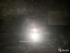 Юбка (спойлер) переднего бампера Touareg 07-10 купить в Москве на Avito — Объявления на сайте Avito