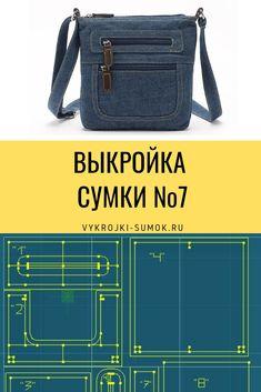 5d777757f043 Выкройка джинсовой сумки с карманами на молнии и регулируемым ремешком
