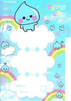kawaii cut card