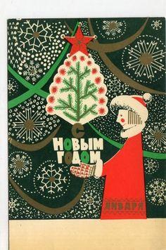 """Happy New Year!"" – Russian vintage postcard, 1968, artist V. Begishev. годовой:一年(分)の、年一回の новыи:新しい、近現代の;造格 с:生-起点、原因、根拠) 対-ほぼ、~にとっては) 造-手段、with、時の到来) снова:更に、再び、新に"
