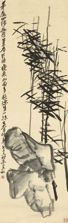 Wu Changshuo (1844-1927) BAMBOO BY THE ROCK signed WU CHANGSHUO, dated 1919, inscribed, and with two seals of the artist ink on satin, hanging scroll 135.1 by 40.9 cm. 53 ¼ by 16 1/8 in  吳昌碩 竹石圖 (1844-1927) 水墨綾本 立軸 一九一九年作 款識: 茅屋四隅幽,新篁看欲活;曉來山雨多,秋煙生一抹。 吳昌碩年七十六時在己未秋。  鈐印:「昌碩」、「半日邨」。   135.1 by 40.9 cm. 53 ¼ by 16 1/8 in.