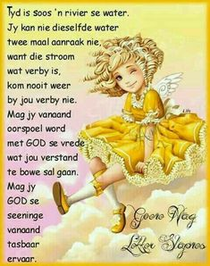 Good Night Wishes, Good Night Quotes, Good Morning Good Night, Evening Greetings, Afrikaanse Quotes, Goeie Nag, Special Quotes, Sleep Tight, Jesus Loves Me
