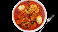 Jump to Recipe·Print Recipe Hi guys! Today, I'm sharing Rabokki recipe! Rabokki is pretty much same as tteokbokki– rice cake in sweet and spicy sauce! Spicy Beef Ramen Recipe, Ramen Recipes, Curry Recipes, Noodle Recipes, Riblets Recipe, Bulgogi Recipe, Tteokbokki Recipe Easy, Simple Beef Curry, Chow Fun Recipe
