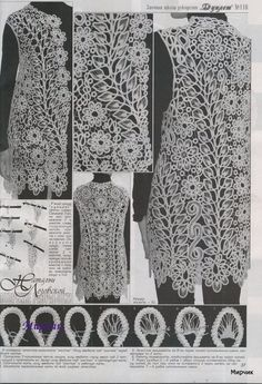 RPL garment
