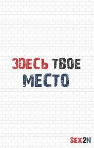 Все проститутки Нижнего Новгорода, индивидуалки, интим салоны, шлюхи Нижнего