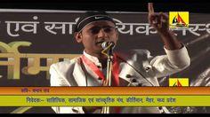 Chandan Rai Kirtiman Kavi Sammelan-2016