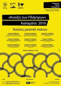 Άνοιξη των Πλήκτρων / Ωδείο Καλαματας   2016 / Σχεδιασμός Αφίσας
