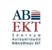 Η ψηφιακή συλλογή της Δημόσιας Βιβλιοθήκης Κόνιτσας στο διαδίκτυο, με τη διαδικτυακή υπηρεσία του ΕΚΤ «ABEKT e-opac»  30/06/2012 — sofilab    Η ψηφιακή συλλογή της Δημόσιας Κεντρικής Βιβλιοθήκης Κόνιτσας διατίθεται με ανοικτή πρόσβαση σε όλους τους χρήστες του Διαδικτύου από τη διεύθυνση eopac-libkonitsa.abekt.gr. Η συλλογή περιέχει 325.800 σελίδες, 785 ψηφιακών τεκμηρίων, τα οποία περιγράφονται από 250 βιβλιογραφικές εγγραφές.