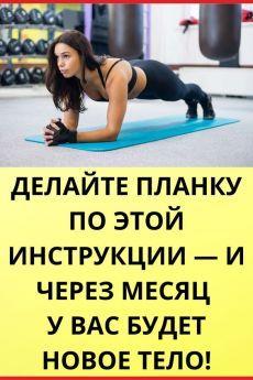 Йогурт и корица — этих 2 ингредиентов достаточно, чтобы похудеть.Кори�   Всё для здоровья   Постила Back Fat Workout, Yoga, Keep Fit, Fat To Fit, Wellness, Fett, Beauty Care, Tricks, Lose Weight