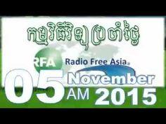 RFA Khmer,Radio News 05 November 2015,Morning