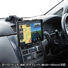CAR-HLD7BK タブレット用車載ホルダー(オンダッシュタイプ・ブラック)の画像一覧 - サンワサプライ株式会社