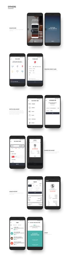 SSG PAY is the mobile service which can pay as a credit card, cash, voucher, and point at once in online/offline store.SSG PSY는 신용카드,…
