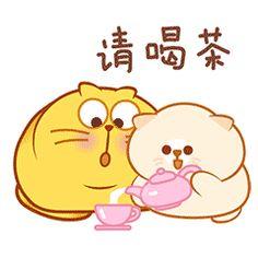 24 Cute fat cat emoticons gif iPhone 8 Animoji Cute Love Cartoons, Cute Cartoon, Cute Fat Cats, Cat Emoji, Gato Gif, Happy Birthday Pictures, Yellow Cat, Cartoon Gifs, Cute Cat Gif