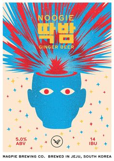 Oh Beautiful Beer celebrates remarkable graphic design from the world of beer. Club Poster, Beer Poster, Beer Club, Oh Beautiful, All Beer, Branding, Retro Futuristic, Ginger Beer, Brewing Co