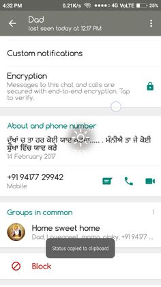 Download GB WhatsApp Latest Version (7.00 v) Anti-Ban For Android Whatsapp Apps, Update Whatsapp, My Mobile Number, End To End Encryption, Girls Phone Numbers, Android, House, Ideas, Blue Popcorn