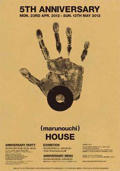 house5-thumb-635x898-1394.jpg