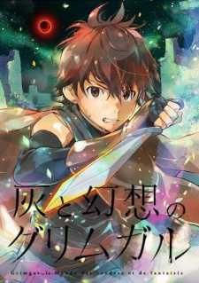 Grimgar Of Fantasy And Ash Dubbed