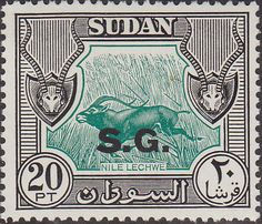Sudan 1951 Official Fine Used SG O82 Scott O59 Other Sudan Stamps HERE
