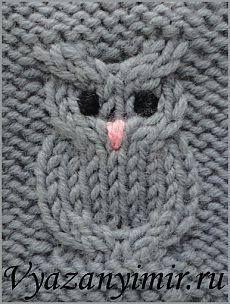 Little Salon Cat Free Knitting Pattern Knitting pattern owl - small balcony ideasKnitting pattern Owl / Owl Knitting pattern knit and crochetKnit Ying Yang Kitty Cat Socks Free Knitting Pattern - SarahKnit Ying Yang Kitty Owl Knitting Pattern, Owl Crochet Patterns, Knitting Stitches, Free Knitting, Stitch Patterns, Knitting Needles, Toddler Sewing Patterns, Afghan Patterns, Diy Crafts Knitting
