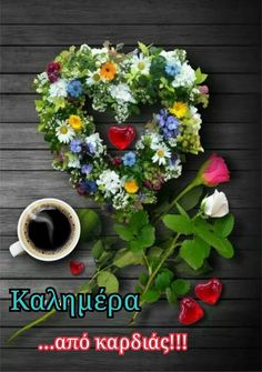 good morning no mani Good Morning Wednesday, Happy Wednesday, Sweet Coffee, Coffee Love, Hot Coffee, Coffee Heart, Heart Pictures, Heart Pics, Good Morning Coffee