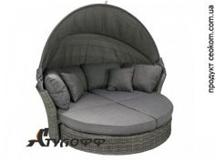 Диван раскладной Muse-2 серый Garden4You Bar Noir, Joko, Settee, Outdoor Furniture, Outdoor Decor, Rattan, Baby Car Seats, Bed, Home Decor