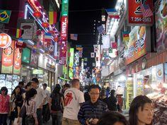 Part of Downtown Daegu