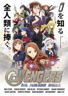 idolmaster x captain america: civil war