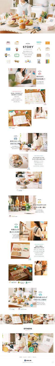 サイト構成参考 Green Things i poop color green Website Layout, Web Layout, Layout Design, Banners Web, Web Banner Design, Webdesign Inspiration, Web Inspiration, Asian Design, Japanese Design