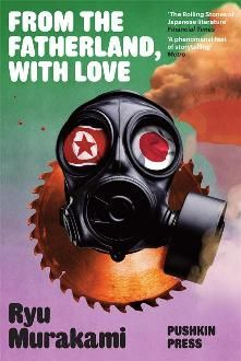From the Fatherland with Love