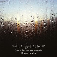 Turn to Allah 💕 Islamic Quotes On Death, Death Quotes, Islamic Qoutes, Islamic Inspirational Quotes, Muslim Quotes, Religious Quotes, Beautiful Quran Quotes, Arabic Love Quotes, Quotes For Dp