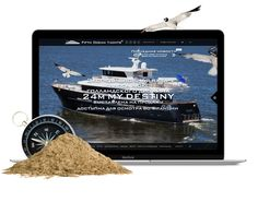 Strona internetowa dla firmy Fifth Ocean Yachts http://wezom.pl/services/tworzenie-stron-internetowych