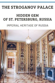 Imperial heritage of Russia — take a tour of the Stroganov Palace, a hidden gem in St. Petersburg, Russia. Click the link to know more about aristocracy life in imperial Russia #ImperialRussia #StPetersburg #Russia