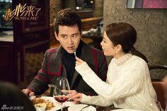 Boss and me (杉杉来了) Zhao Li Ying, Boss Me, Korean Dramas, Chinese, Asian, Poster, Drama Korea, Posters, Chinese Language