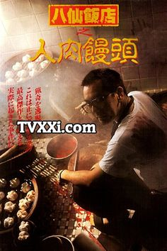 The Eight Immortals Restaurant The Untold Story Film Pembunuhan Horror China Subtitle Indonesia Danny Lee, Eight, Comedy, Singing, Horror, Restaurant, China, Film, Movies
