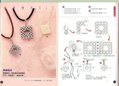 "Tutorial for Open Square Pendants available via diagram from Picasa web album of ""Magbatista2007"" under ""DIY bijus""."