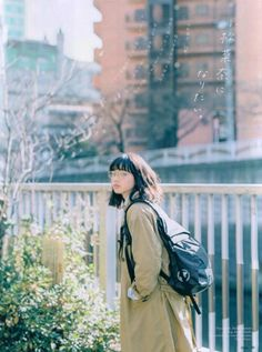 Good job, my girl. Cute Japanese Girl, Cute Korean Girl, Japanese Style, Nana Komatsu, Slice Of Life Anime, Photoshoot Concept, Japanese Photography, Environmental Portraits, Human Poses