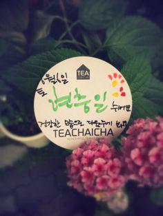 2015.06 TEACHAICHA by JH:LEE
