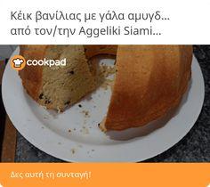 Κέικ βανίλιας με γάλα αμυγδάλου Baked Potato, Potatoes, Baking, Ethnic Recipes, Food, Potato, Bakken, Essen, Meals