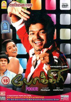 Pokkiri Tamil Movie Online - Vijay, Asin, Prakash Raj, Napoleon and Vadivelu. Directed by Prabhu Deva. Music by Mani Sharma. 2007 w.eng.subs