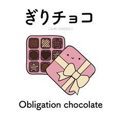 [30] ぎりチョコ | giri choco |