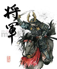This is a print of a Japanese Calligraphy featuring the word, SHOGUN (Samurai General) leading the attack on a horse. Above, you can view the meanings of